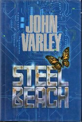 Stand-alone: Steel Beach